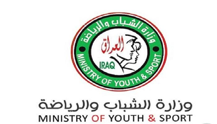 وزارة الشباب تصدر توضيحاً بخصوص منحة الرواد والأبطال