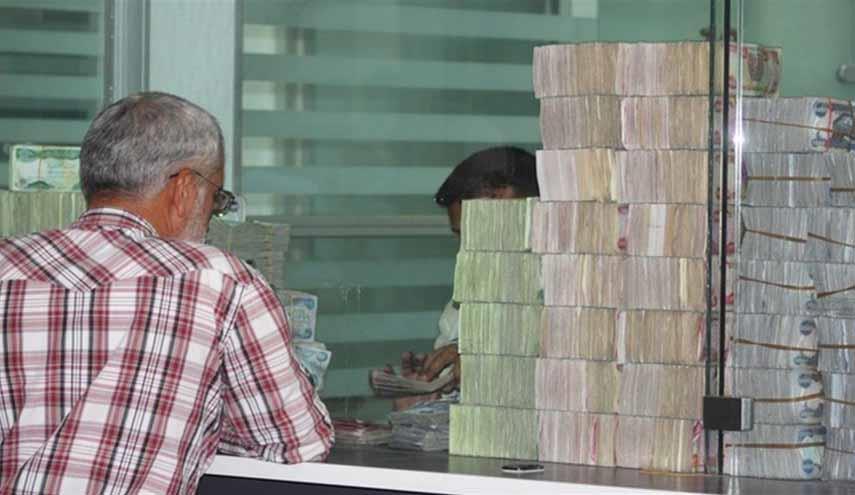 الرافدين يحدد مبلغ القسط الشهري لسلفة الخمسة ملايين دينار لموظفي التربية