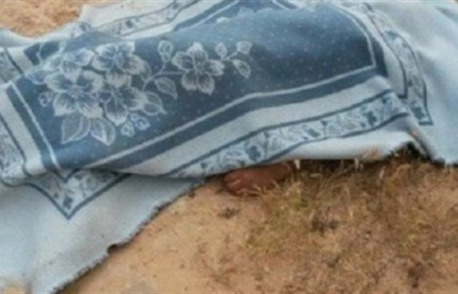 العثور على جثة مجهولة الهوية شمالي البصرة