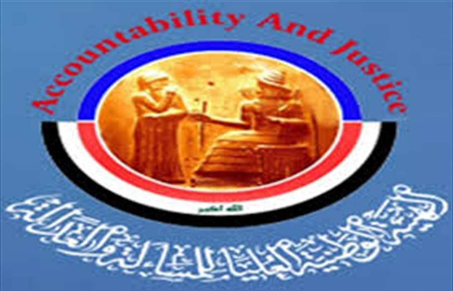 المساءلة والعدالة ترد على تصريحات أمين سر حركة الوفاق
