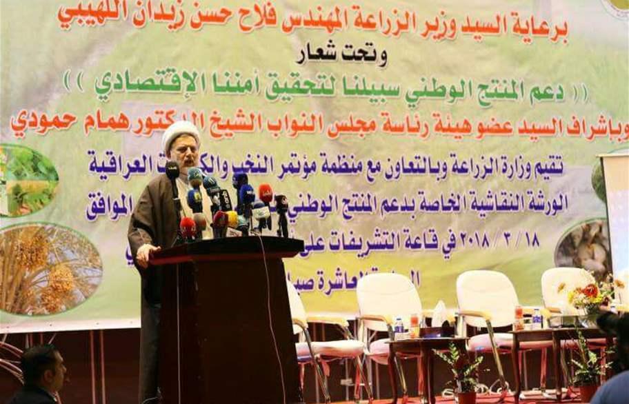 حمودي يدعو لدعم المنتج الوطني لمواجهة الازمة الاقتصادية في البلاد