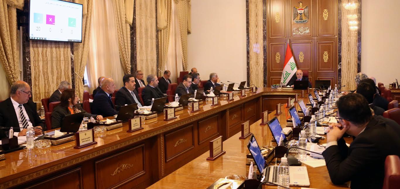 مجلس الوزراء يلتفت بعد التظاهرات الى خدمات بغداد