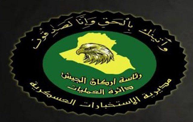 الاستخبارات العسكرية تعلن الإطاحة بأحد رؤوس داعش في نينوى