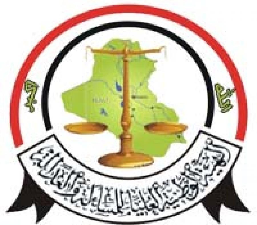 المساءلة والعدالة تستدعي مئات المرشحين.. بينهم وزير سابق