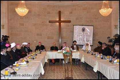 """قيادات دينية عراقية تلتقي لمكافحة """"الخطاب المتطرف بإسم الدين"""""""