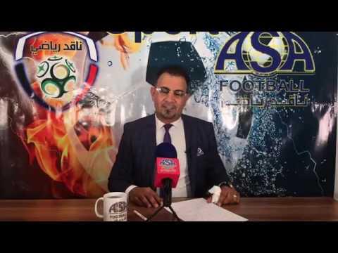 ناقد رياضي: الاتحاد الحالي الأفشل بتاريخ الكرة العراقية