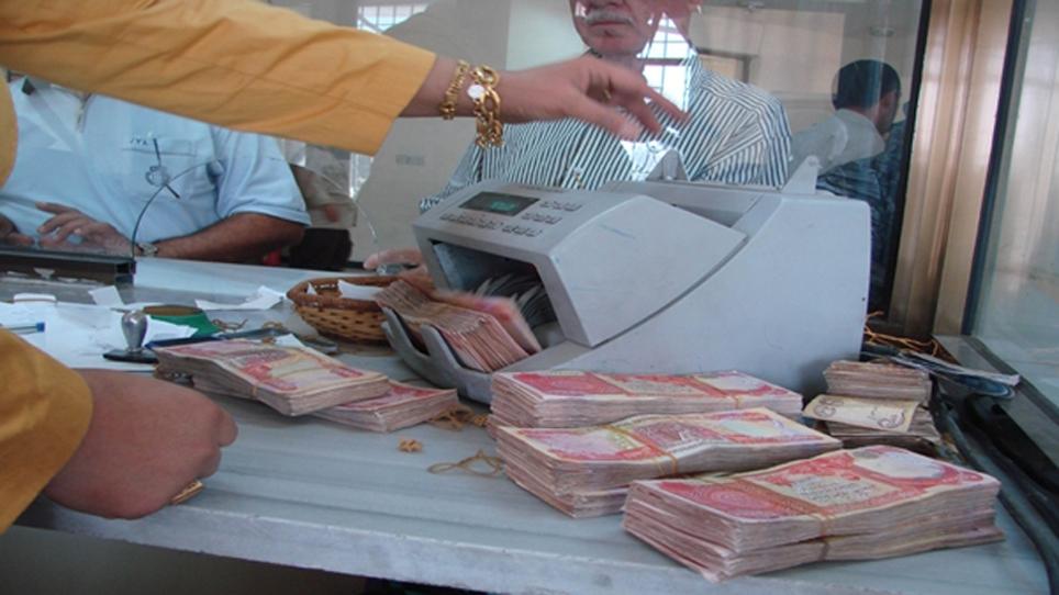 اليوم.. توزيع رواتب 16 وزارة وهيئة في الاقليم