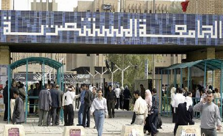 التعليم تغلق أبواب الجامعات بوجه مرشحي الانتخابات