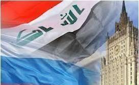 العراق لروسيا: اثبتنا للعالم نجاحنا في محاربة الارهاب وتطبيق معايير حقوق الانسان