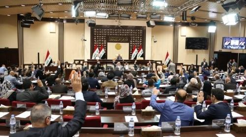 البرلمان يحدد جلسته الأخيرة قبل الانتخابات