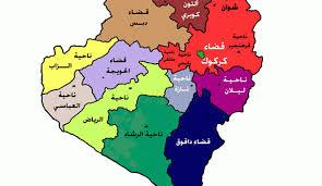 استهداف باص وصهريج في سيطرة وهمية بين داقوق والطوز