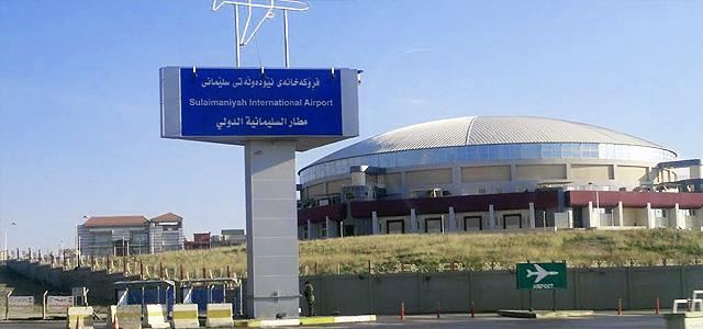 السويد لا تسمح بالرحلات الجوية الى مطارات كوردستان