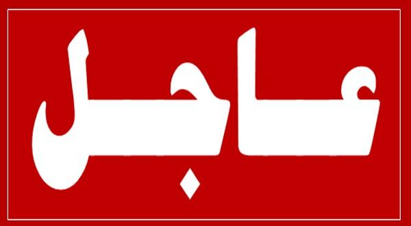 """سوريا: نستغرب مثل هذا """"التصعيد الأرعن"""" لامريكا"""