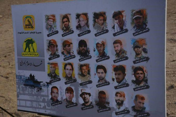 الحشد الشعبي في ذي قار يشارك بافتتاح معرض صور لمصور حربي
