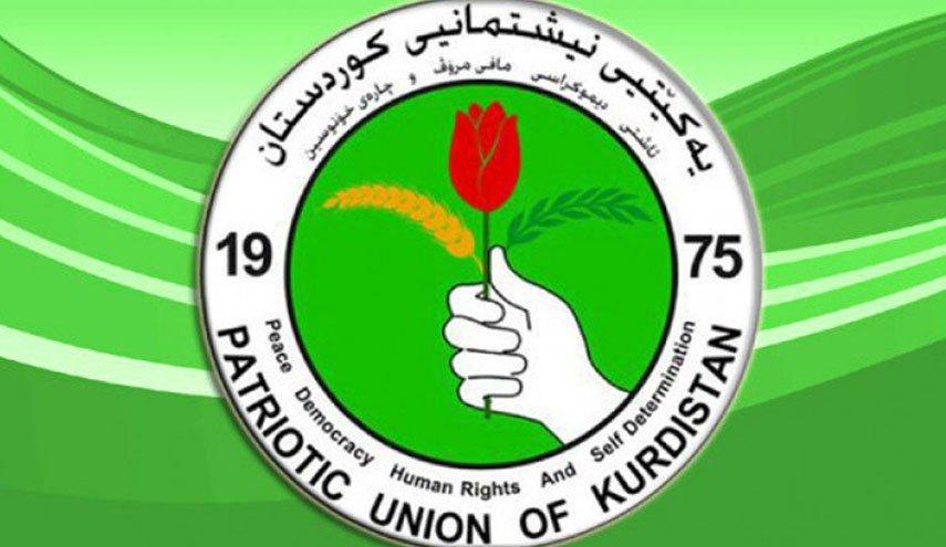 الاتحاد الكردستاني: رئاسة الجمهورية من حصتنا ومتمسكون بها