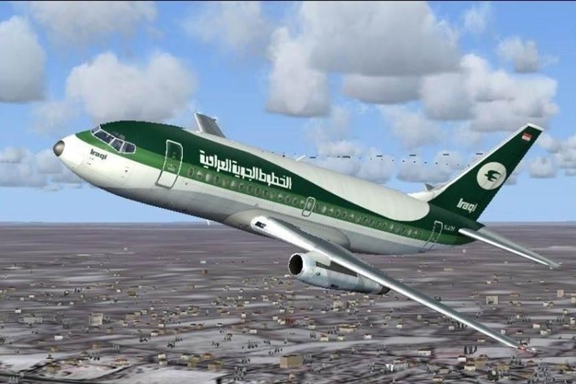 جدول رحلات مطارات العراق غداً الثلاثاء