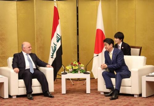 إفتتاح مؤتمر طوكيو لخلق فرص العمل والحد من تداول الأسلحة في العراق