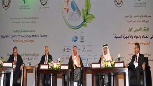 العراق يشارك في المؤتمر العربي الثالث للغذاء والدواء
