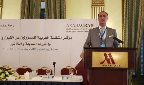 لأول مرة.. كردي عراقي رئيساً لمنظمة الجامعة العربية