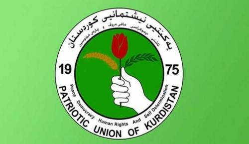الاتحاد الوطني الكردستاني يناقش اليوم مستقبله الانتخابي