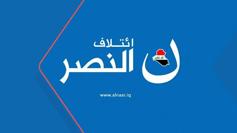 نائب يتوقع تفوق ائتلاف النصر على منافسيه في الانتخابات بأكثر من 10 مقاعد