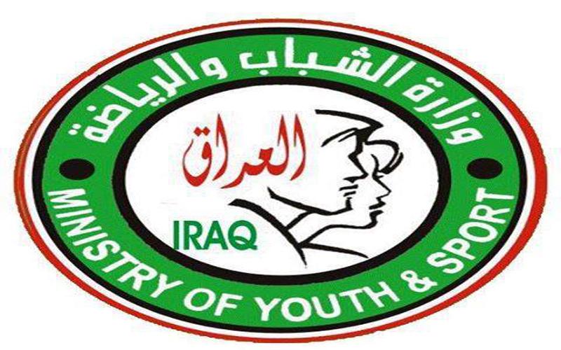 الشباب: سنقدم كل الدعم المطلوب لإتحاد الكرة بإستضافة غرب آسيا