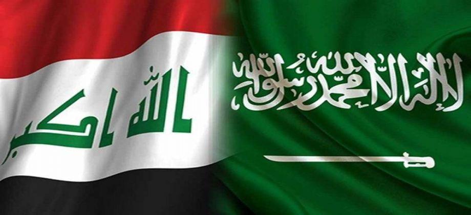 السعودية توافق على مذكرتي تفاهم مع العراق في مجال الكهرباء والعمل الرقابي