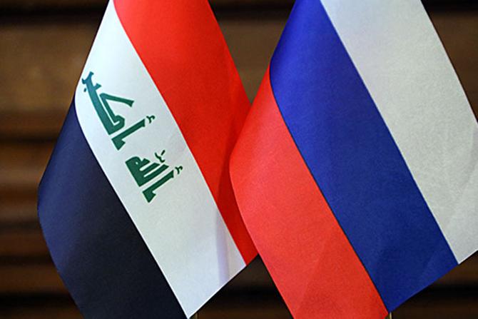 العراق يشطب روسيا من قائمة محظورة