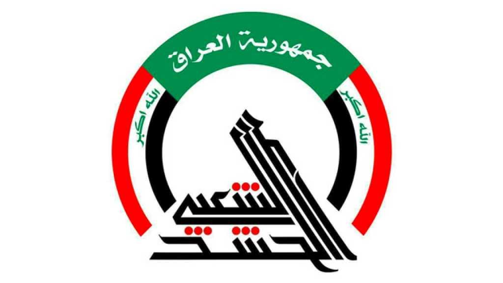 الحشد -سرايا الدفاع الوطني- تعثر على اعتدة واسلحة في جزيرة صلاح الدين (صور)