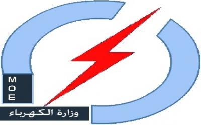 وزارة الكهرباء تحدد موعداً لعودة استقرار الطاقة في بغداد