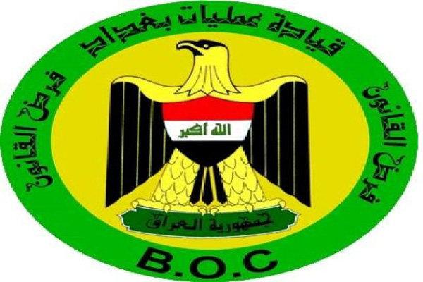عمليات بغداد تحبط محاولة لخطف مواطن بمنطقة البياع