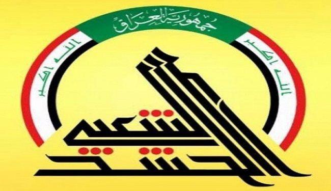 الحشد الشعبي يصد تعرضاً لداعش شمال غرب الدجيل