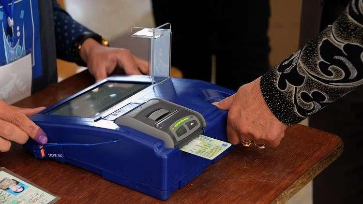 انتخابات بغداد بالارقام والاسماء