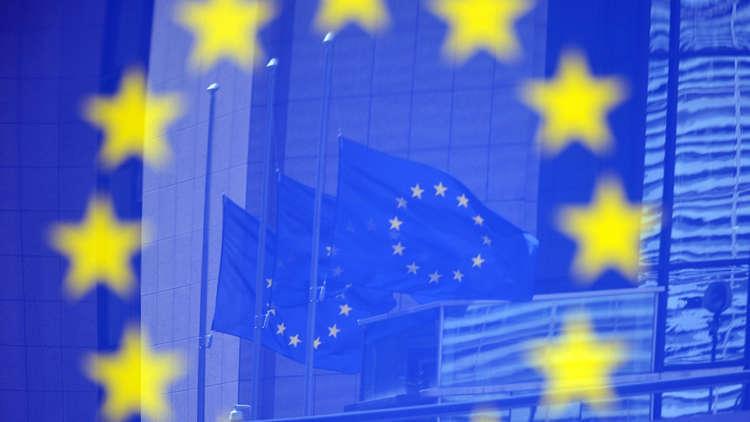 إيران تؤكد عزم الاتحاد الأوروبي على إنقاذ الاتفاق النووي