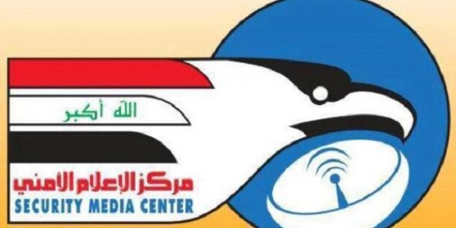 الاعلام الأمني: قضاء البعاج لم يشهد اي حالة تفجير وما نشر محض كذب وافتراء