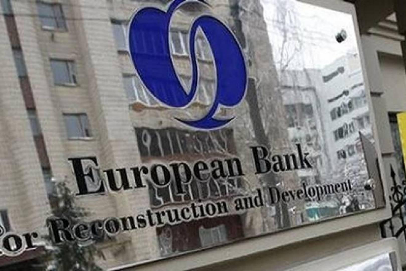 بنك اوروبي للاعمار: انتعاش اقتصادي واسع النطاق في 2018