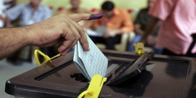 منظمة: المفوضية تعرقل مراقبة الانتخابات