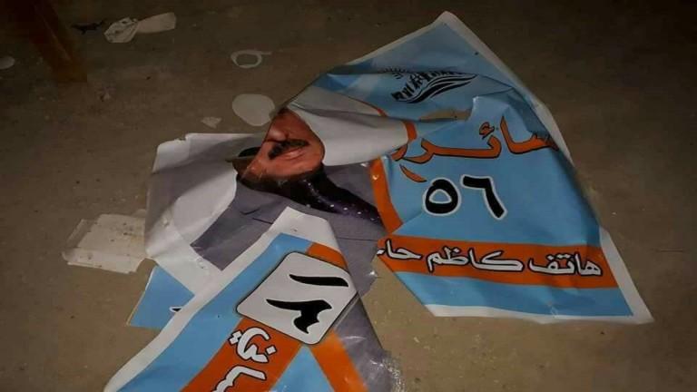 مصدر بالداخلية: مافيات تتنقل من حي لاخر ببغداد لتمزيق صور المرشحين