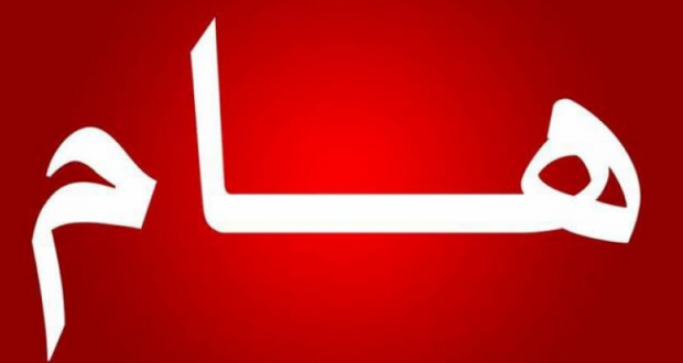 محافظ النجف يؤكد عدم اتخاذ قرار بتعطيل الدوام الرسمي بالمحافظة غداً