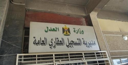 جنايات بابل: السجن 7 سنوات لمعاون مدير التسجيل العقاري
