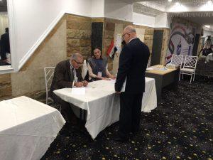 إفتتاح مراكز إقتراع الخارج في بلجيكا