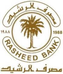 الحبس الشديد لمصرف الرشيد في الرمادي السابق لهدره أكثر من 11 مليار دينار