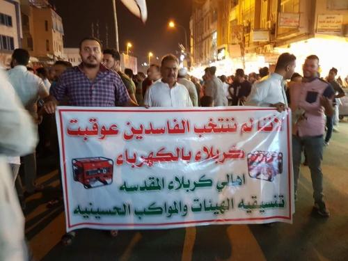 كربلاء.. تظاهرات غاضبة لإنقطاع الكهرباء
