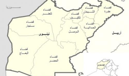 ضبط لوحات مرورية في احدى مضافات داعش السرية بناحية القيارة