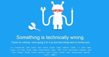 خلل فنى في موقع تويتر