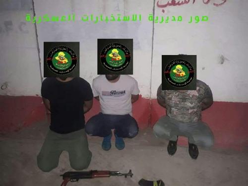 الاستخبارات تحبط سطواً مسلحاً على معمل وسط بغداد