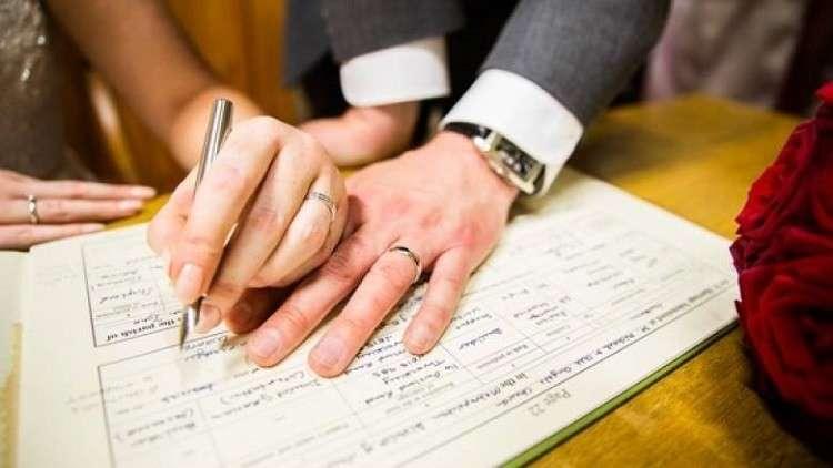 """إلغاء مقترح بعقوبة السجن للـ""""متزوجين عرفيا"""" في سورية"""