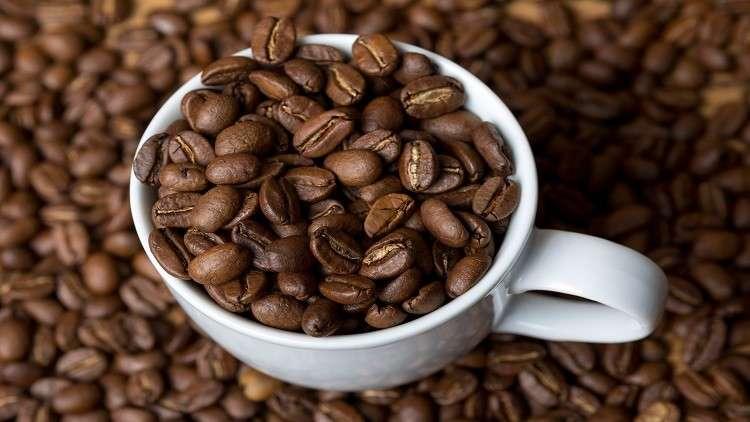 علماء يعلنون عن فوائد جديدة للقهوة!