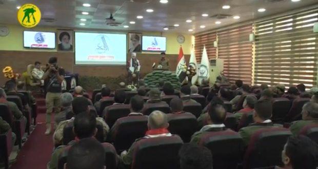 معاونية التدريب في هيئة الحشد تنهي الدورة الرابعة لآمري الوحدات وضباط الأركان