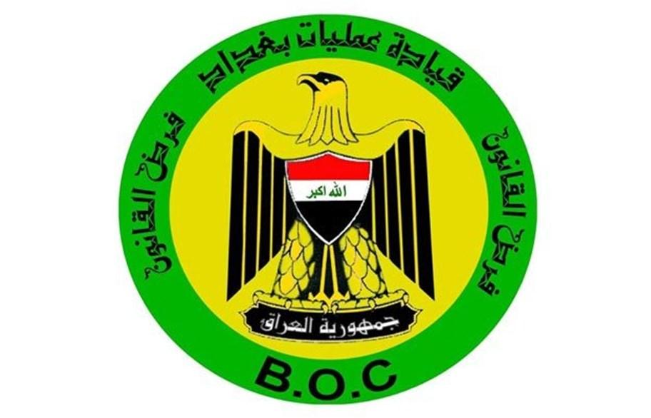 عمليات بغداد توضح انفجار الحسينية